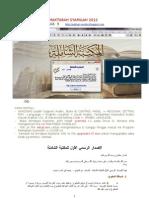 Modul Kitab Digital 2 Maktabah Syamilah 3 47