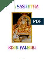 Yoga Vasishtha