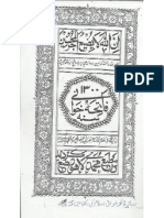 Fateh Khawani