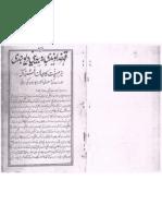 Qahr e Khudawandi Rad e Deobandi by Tayyab Danapoori