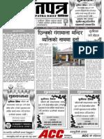 Surkhetpatra Daily 2069-06-01