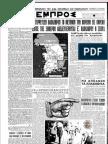 Σεισμός σε Ιεράπετρα. Σάββατο 23 Σεπτέμβριου 1950. Δημοσιεύματα Εφημερίδων.