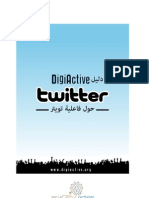 دليل digiactive  حول فاعلية تويتر