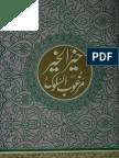 Khair-ul-Khair Maroof Margob-ul-Salook by - Hazrat Khawaja Mehboob Alam