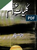 Klyat-e-azam by - Muhammad Azam cheshti