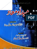 Mabda-o-maiad by - Hazrat Imam Rabbani Mujaddad Alif Thani