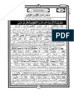 Quran Wordbyword Urdu Translation Para30