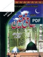 Nazami Naatain by - Hazrat Alama Shaikh Muhammad Abdul Haq Muhaddas delhvi