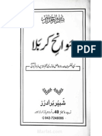Sawanh-e-Karbala by - Moulana Muhammad Sayad Naeem-u-Din