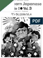Lets Learn Japanese Basic 1 - Volume 3