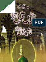 Hazrat Awais Qarni In Urdu Pdf