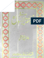 Seerat Khalifa-tul-Rasool(Hazrat Abou Baker Saddique) by - Talib Hashmi