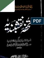 Tofa naqashbandya by - Shakh Muhammad Suliman Bagdadi