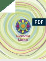 Waneepia Wayuu