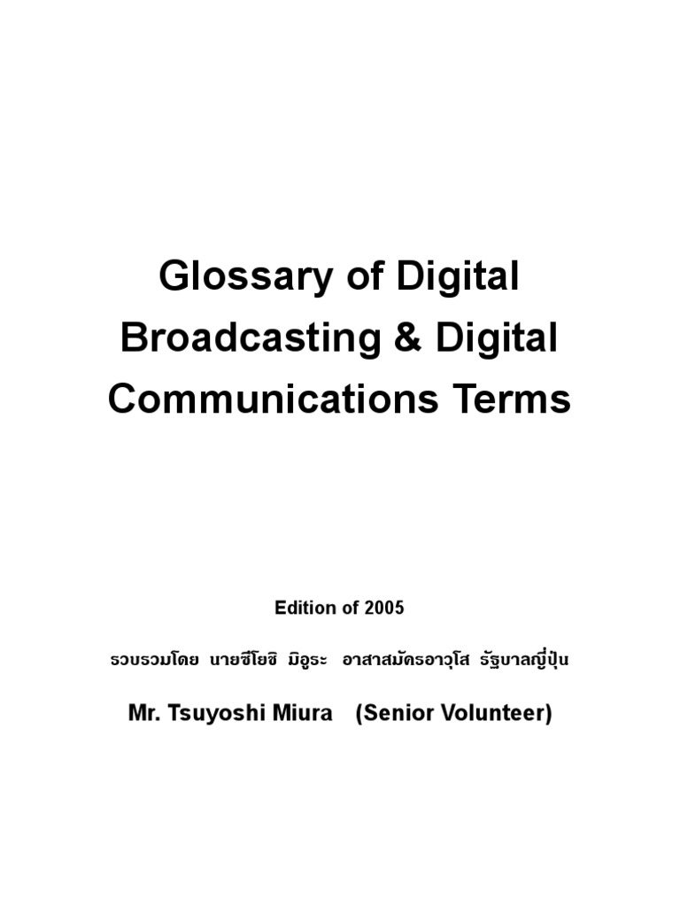 Glossary Of Digital Television Terms Asynchronous Transfer Mode 825 Likewise Dcc Track Wiring Diagrams On For Model Trains Ethernet