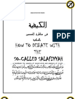 Al-kayfiyyah How to Debate With the So-called Salafiyyah