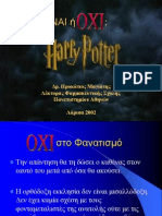 Yes or No to Harry Potter