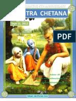 Rashtra Chetana