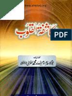 Mukashifat Ul QuloobByImamGhazalir.a Text