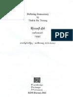 What is Democracy? (Thakhin Ba Thaung)