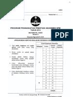 2012 PSPM Kedah MM 2 w Ans