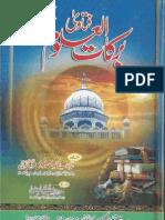 Fatawa Barkat Ul Uloom by Syed Mehmood Ahmad Razavi