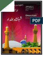 Tazkira shahenshah-e-baghdad ra   تذکرہ شہنشاہ بغداد