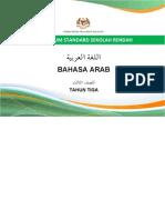 Dokumen Standard Bahasa Arab Tahun 3