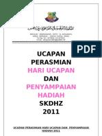 Ucapan Perasmian Huph Skdhz 2011