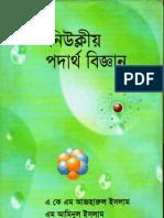 Nuclear Physics- Azaharul Islam & Nurul Islam