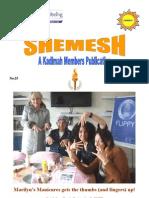 Shemesh 25