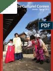 Janvier à Février 2012 - Programme du Centre Culturel Coréen à Paris