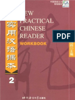 NPCR Workbook2 New Practical Chinese Reader - Workbook 2
