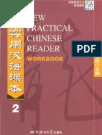 NPCR Workbook2 New Practical Chinese Reader - Workbook 2