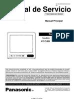 CT-Z1423-TMC 573
