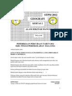 PERCUBAAN STPM 2012 - GEOGRAFI 2 (SOALAN)