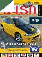 AutoWorld N71