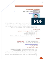 Khalid El emary Accounting Manager - CV