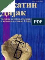 Bokatin Dijak br. 1