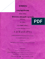 Vacaspatya, A Comprehensive Sanscrit Dictionary. in Twenty Parts, Part XIII (Catu - Jijna).(Calcutta,1879)(600dpi,Lossless)