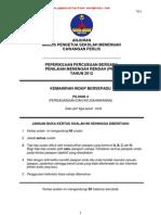 PMR Trial 2012 KHPdg (Perlis) Q&A
