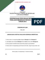 PMR Trial 2012 PI (Perlis) Q&A