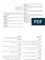 pages 222-385 الصفحات