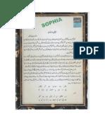Iqbal Aur Khudi