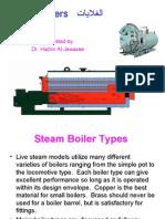 Boilers   الغلايات