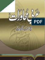 ARBI  MUHAWREY-Idiom in Arabic