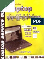 Laptop Service Guide