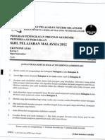 Trial Ekonomi Asas SPM kertas 2  Selangor 2012