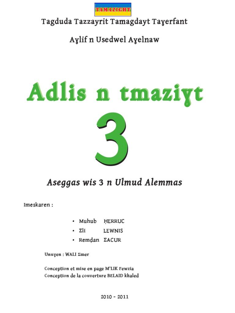 tamazight manuel scolaire algrie 3 anne moyenne - Resume De Science 3as Algerie