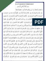 Surah Al-Waqiah-Text Arab Dan Terjemahan-Fadihal Dan Keutamaan